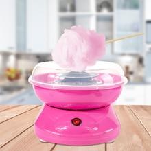 Электрический DIY Sweet cotton candy maker портативный хлопок сахар нить машина девочка мальчик подарок детский день с бесплатной палочки и ложка сахарная вата сладкая вата машина сахарная вата