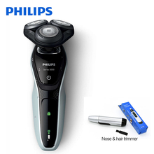 Original Philips Electric Shaver S5080 Rotary Rechargeable Washable Wet Dry  Electric Razor With 3D Floating Heads For Men 75f8ef734ed