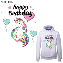 ZOTOONE Cartoon Unicorn Patches Heat Transfer Vinyl Applique Gift for Kids Iron-on Transfers Stickers Clothes T-shirt E