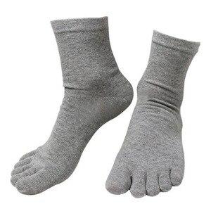 Image 1 - 10 คู่ใหม่แฟชั่นฤดูใบไม้ผลิฤดูหนาว Harajuku ถุงเท้าผู้ชายผู้หญิงถุงเท้าห้านิ้วฝ้ายโพลีเอสเตอร์ Breath ถุงเท้า Toe 6 สี Meias