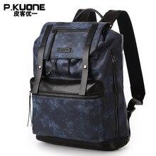 P.KUONE Brand Luxury Camouflage Blue School Backpack Men Soft Bag Travel Rucksack Bag Male Big Laptop Backpack Bag sac a dos