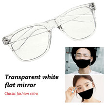 Women EyeglassesTransparent Frame Prescription Glasses Retro Clear Optical Lightest Eye Spectacle Frames For Men lunette