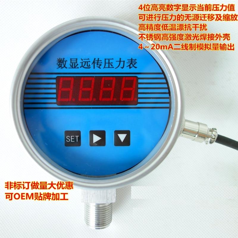20Kpa intelligent digital remote constant pressure water gauge stainless steel pressure sensor remote table JBS-100