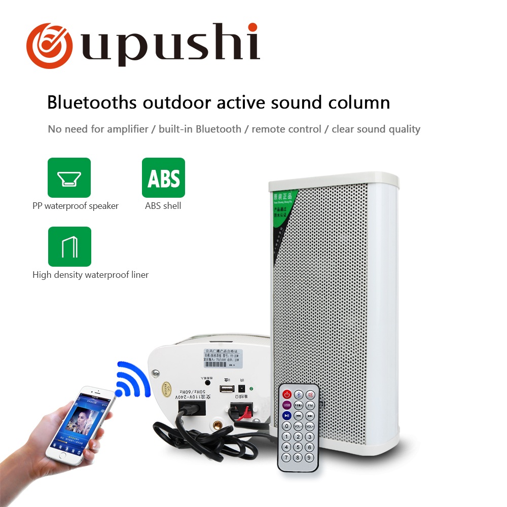 US $110 0 |Aliexpress com : Buy oupushi yy 20w Indoor / outdoor wall  speakers waterproof speaker For park / shopping arcade / outdoor background  music