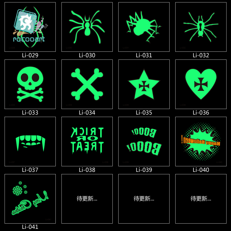 Halloween Glow in the dark Temporary Tattoo