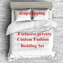 Exclusive private fashion bedding set(China)