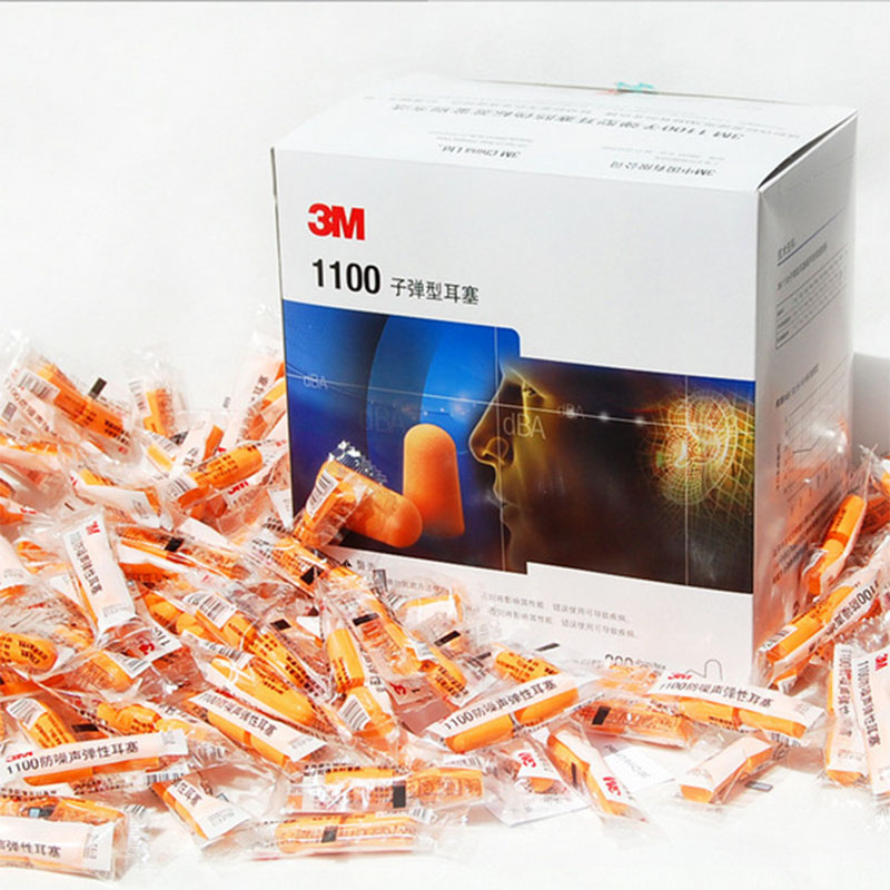 20/40/100/200 PCS 3M 1100 Sleeping Noise Prevention Earplug Industrial Foam Noise Reducer Soundproof Anti-noise Ear Plug
