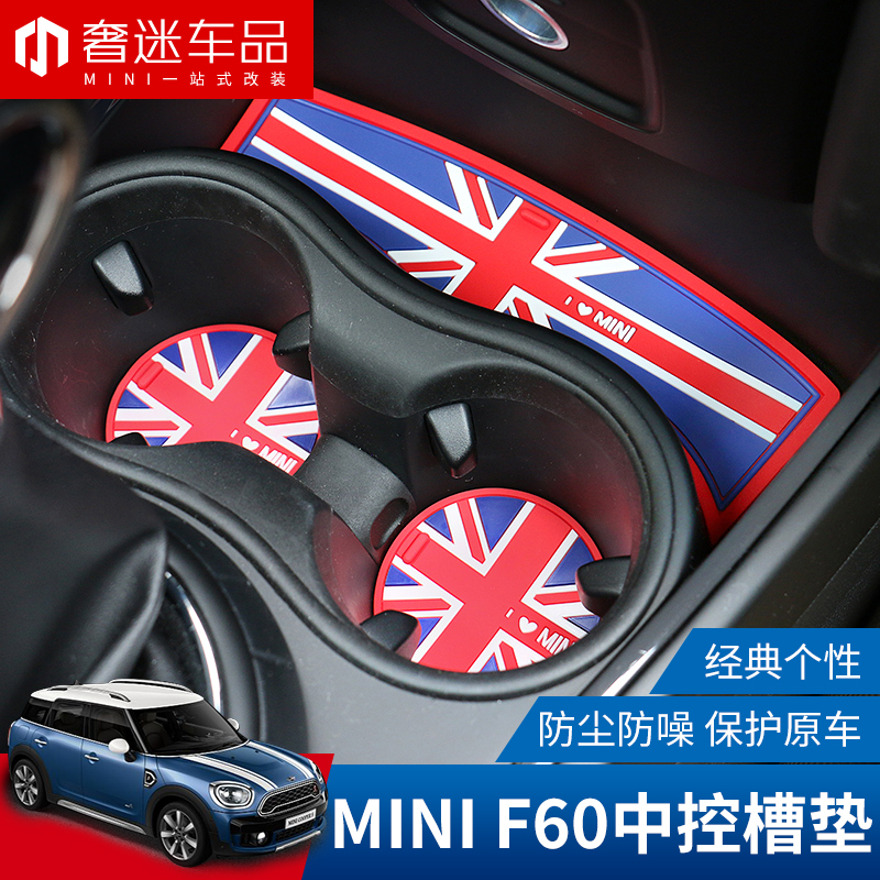 1pcs/3pcs Car Console Special water cup pad Car Styling Accessories Emblem Badge Stickers for 17 year BMW Mini countryman F60