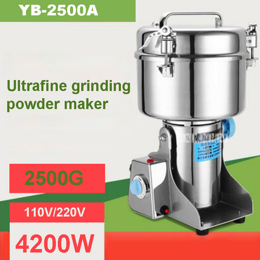 YB 2500A мельница для пищевых продуктов, машина для порошка, 2500 г, большая емкость, ультратонкая Бытовая зерно, китайская травяная медицина, мельница, 110 В/220 В, 4200 Вт