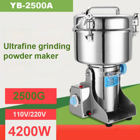 YB 2500A Food Mill Powder Machine 2500G Large Capacity Ultrafine Household Grain Chinese Herbal Medicine Grinder 110V/220V 4200W