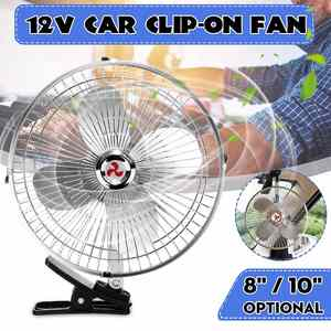 "12 V 8 ""/10"" Universal Car Clip-on Fan Mini 2 Speed Cooler"