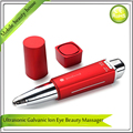 3MHZ Ultrasonic Eye Wrinkle Pouch Puffiness Treatment Beauty Care Skin Lifting Firming Massager Roller Pen