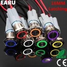 16 мм водонепроницаемый мощный металлический кнопочный переключатель светодиодный светильник с подсветкой самофиксация фиксация 3V 5V 6V 12V 24V 36V 220V