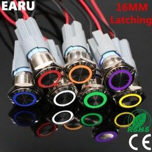 16 мм водонепроницаемый силовой пресс металлический кнопочный переключатель Светодиодная подсветка самоблокировка фиксация 3 в 5 в 6 в 12 В 24 ...