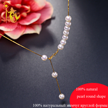 NYMPH brand Charm fine pearl jewelry,18K yellow gold AU750  chain round shape pearl necklace pendant N30