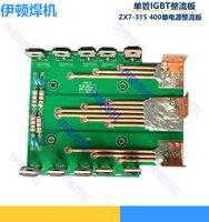 New Universal Welding Fittings IGBT Single Tube ZX7 400 Single Tube Single Power Supply Welding Rectifier