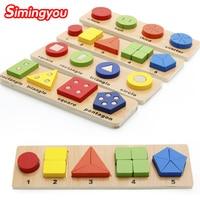 Simingyou 1Pcs Set Puzzles 4 Models Learning Education Cognitive Matching Wooden Building Children Toys A50 S