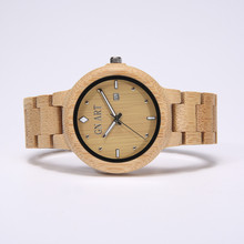 059Z Luxury Brand Wome analog digital Wood Watch sport quarz watches relogio masculino 2018 Mode Kinder Quarz Jungen Women Cloc