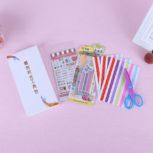 Clearance Price Stickers for Photo Album Kits Baby Scrapbook DIY Scrapbooking Book Watercolor Pen Corners Scissors Accessories(China)