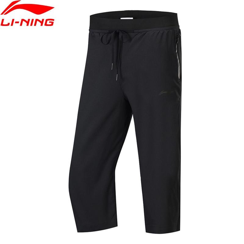 (Break Code)Li-Ning Women Training Quarter Track Pants ATDRY 3/4 Cropped Trouser Regular Fit Li Ning LiNing Pants AKQP016 WKY245