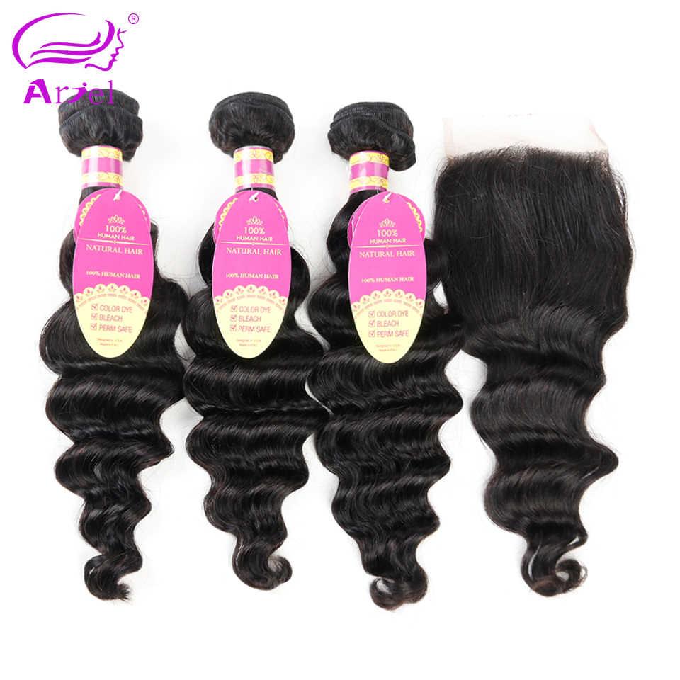Ariel 3 Bundles Brazilian Loose Wave Bundles With Closure Natural Color Non-remy Human Hair 3 Bundles With Closure Free Part