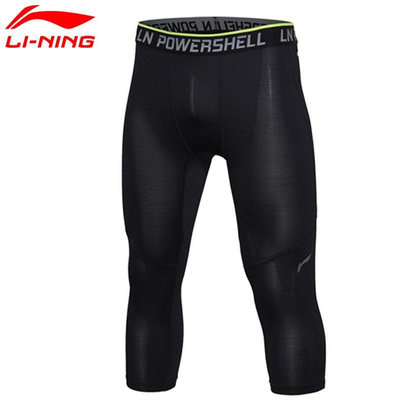 Li-Ning Men's Gym Training Tights 3/4 Layer Shorts 92%Polyester 8%Polycarbaminate Quick Dry LiNing Sports Shorts AUQM003 MTS2234