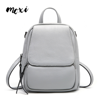 Moxi Genuine Leather Backpack Female Sweet Style School Bag Women Natural Leather Ladies Travel Bag Classic Black Women Bag