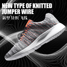 Men running shoes 2016 high quality flywire shock absorption sneakers lightweight breathable and comfortable sport shoes for men