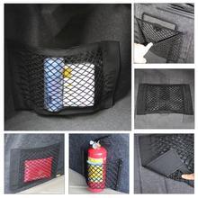 Vodool авто задний багажник на заднем сиденье эластичный шнур сетка сумка для хранения карман брюки-карго Организатор 38×25 см авто Интимные аксессуары