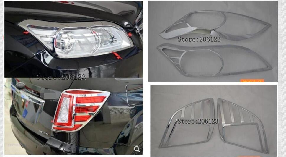 For Lifan X60 Accessories Chrome 2011 2012 2013 2014 2015 Stickers Car Styling Chrome Rear Tail Light Lamp Front Headlight for lifan x60 turn signal light bar lights x60 suv front fog lamp