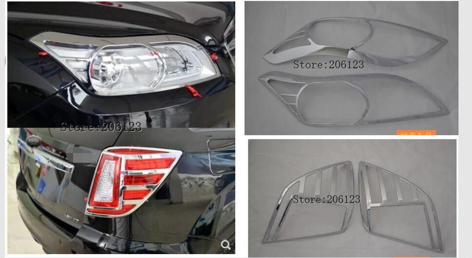 Pour Lifan X60 Accessoires Chrome 2011 2012 2013 2014 2015 Autocollants De Voiture Styling Chrome Lampe Arrière De Lumière Phare Avant