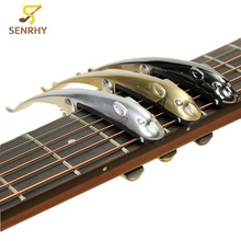 2 In 1 Zinc Alloy Acoustic Guitar Capo Clamp Pin Puller with Cheetah Shape Design For Guitar Musical Instruments Accessories