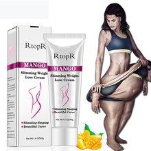 Манго, женский крем для похудения тела, для женщин, быстро сжигающий жир, крем для потери веса, крем для похудения, тонкая талия, крем для живота