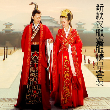 2014 New Design Chinese Style Wedding Costume Gorgeous Red Embroidery Dragging Hanfu Set with Long Tail Lovers