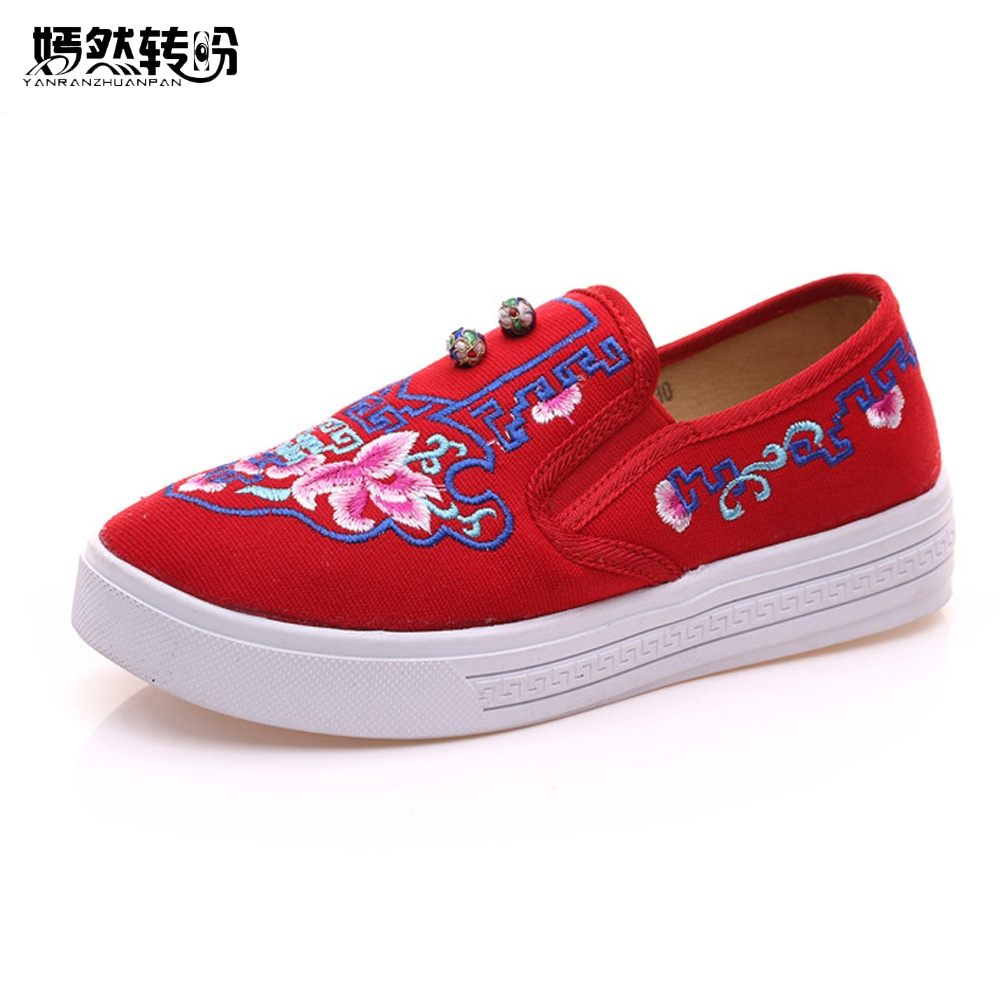 Vintage Women Flats Chinese Fashion Beads Embroidered Casual Canvas Shoes Slip On Shoes for Woman White Shoes new women chinese traditional flower embroidered flats shoes casual comfortable soft canvas office career flats shoes g006