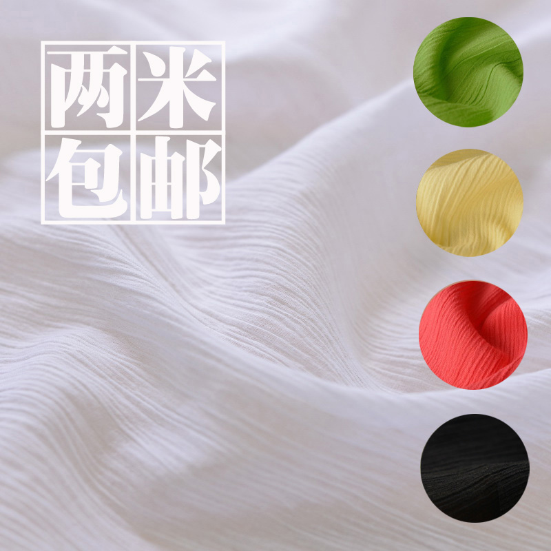 Pastoral plain solid crepe wrinkled thin cotton linen gauze scarf clothing lined with clothes baby fabric 110 * 100 cm