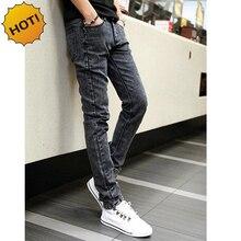 Модный стиль, снежно-серые прямые облегающие джинсы, мужские уличные штаны-шаровары в стиле хип-хоп для мальчиков, повседневные Стрейчевые брюки для подростков