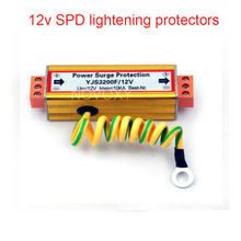 Free shipping Power SPD CCTV Surge Protector12V power lightning protection device
