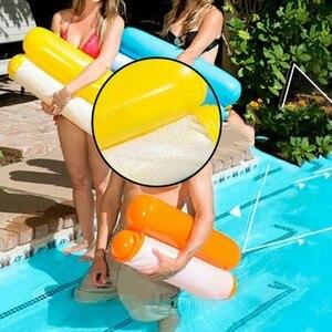 Image 2 - 2019 Nova Moda de Natação Piscina Inflável Flutuante Água Brinquedo do Verão Água Flutuante Flutua Rede Cadeira de Salão Cama Chaise Longue