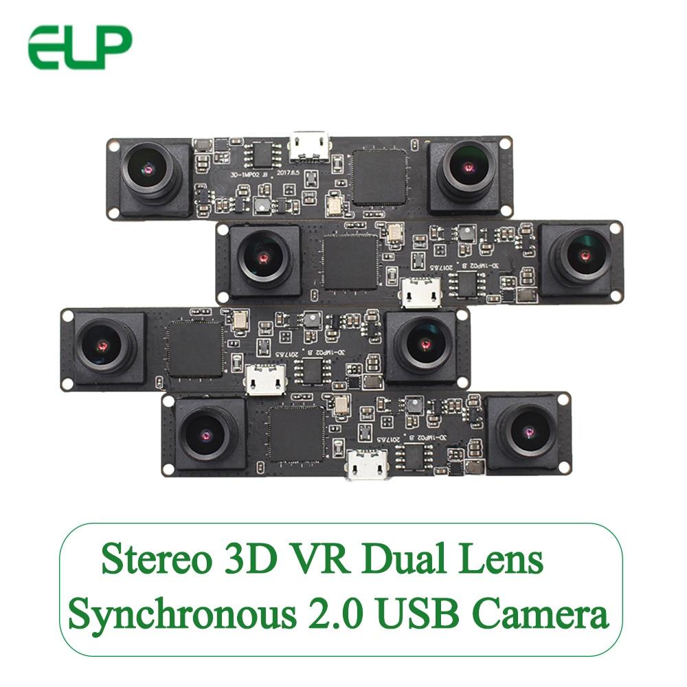 Synchronization 960P Dual lens mini webcam MJPEG High frame 60fps 2560X960 OV9750 USB Camera module board