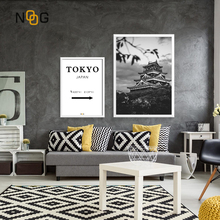 NOOG Nordic Landscape poster Wall Art Tokyo City Canvas Poster And Painting For Japan Home Decorative