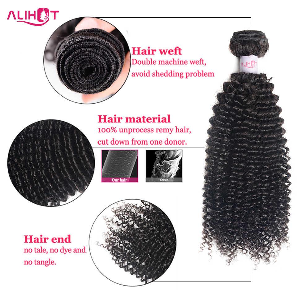 Али Горячие волосы бразильские волосы волна 1 пучки 8-26 дюймов натуральный цвет 100% Remy человеческие кудрявые пучки волнистых волос