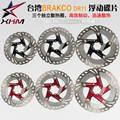 BRAKCO велосипед тормоза горный велосипед с резьбой концентраторы дисковый тормозной ротор трехслойный адаптер 160/180/203 мм ротор сплава дисков...