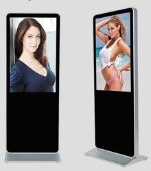32 42 47 55 65 cal centrum handlowe dotykowy interaktywne tft lcd reklamy telewizyjne multimedia signage