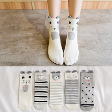 2018 hot cute Women funny socks Autumn and winter 3D Knit printing cartoon Bear Gray black white female cotton