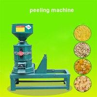 220 В/50 Гц Толстая Кукуруза 160 пшеничных бобов зеленый бобы millet пилинг машина пилинг станок для зерна выход 60-90 кг/ч