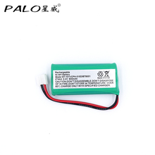 PALO Original Multiple Protection Safe Fast Charge 2*AAA 2.4v 800mAh Rechargeabl
