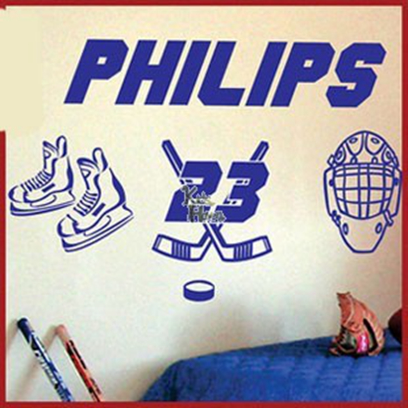 Hockey Wall Decal Large Decal Custom Name Decal Boys: Large Size Customized Personalized Boys Name Wall Stickers