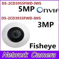 360 Degree Network Camera 4 0MP 1080P Panoramic Fisheye IP Camera Quad View 8m IR PoE