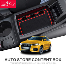 Car Central Armrest Box storage box For AUDI Q5 Q3 2009to2017 Interior Accessories Stowing Tidying Center Console Tray
